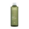 Botanical Kinetics™ Hydrating Treatment Lotion - 150 ml